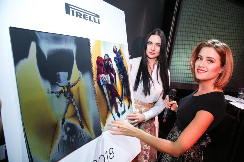 2018 pirelli kalendar